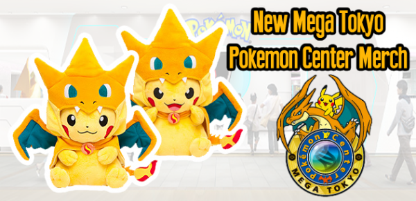 Pokémon Center MegaTokyo