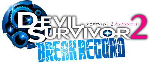 Shin Megami Tensei - Devil Survivor 2 - Break Record Logo