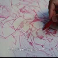 Street Fighter V LightninGamer (04)