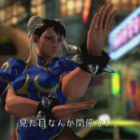 Street Fighter V LightninGamer (12)
