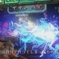 Street Fighter V LightninGamer (10)