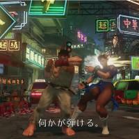 Street Fighter V LightninGamer (09)