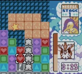 Test Pokémon Puzzle challenge [3DS]