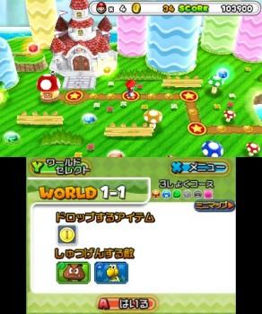 Puzzle & Dragons Super Mario Bros. Edition (5)