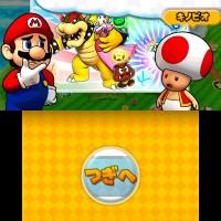 Puzzle & Dragons Super Mario Bros. Edition (6)