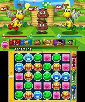 Puzzle & Dragons Super Mario Bros. Edition (7)