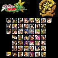 JoJo roster