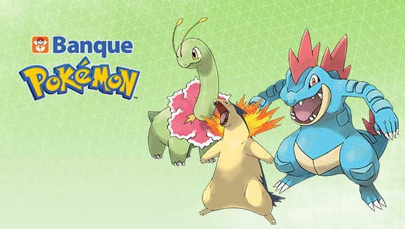 Banque Pokémon 2G