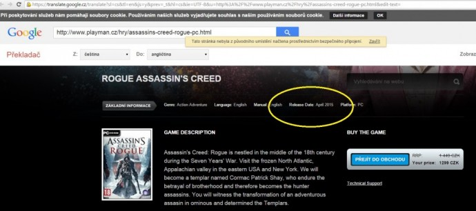 Assassin's Creed Rogue Playman