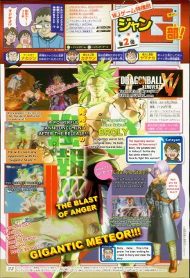 Dragon Ball Xenoverse Broly