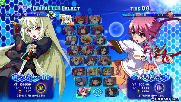 Arcana Heart 3 : Love Max!!!!! - Roster