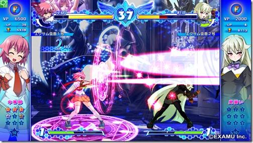 Arcana Heart 3 : Love Max!!!!! Fight