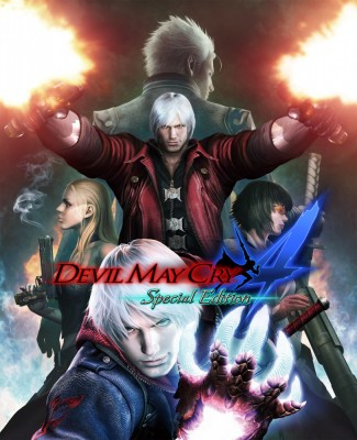 Devil May Cry 4 Special Edition Artwork