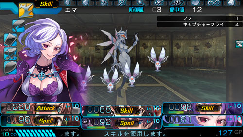Operation Abyss New Tokyo Legacy combat