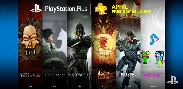 PS PLUS AVRIL