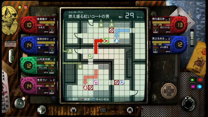 Tokyo Twilight Ghost Hunters 3
