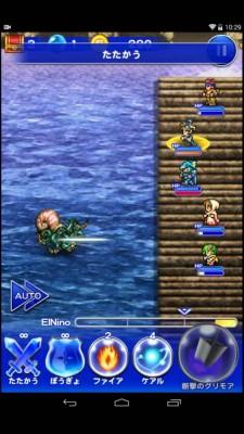 Final Fantasy Record Keeper Combat