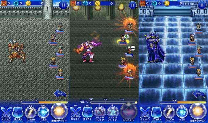 Final Fantasy Record Keeper Golbez