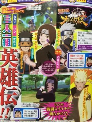 Naruto Ultimate Ninja Storm 4 Jump