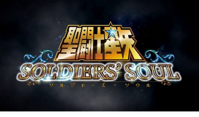 Saint Seiya: Soldier's Soul