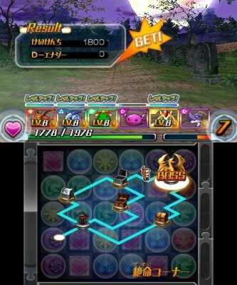 Puzzle & Dragons Z (4)