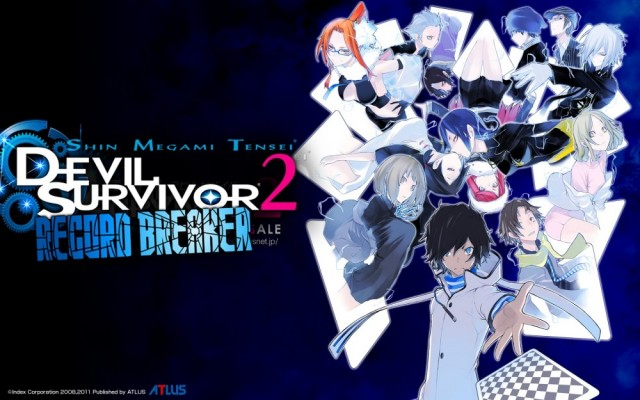 Shin Megami Tensei Devil Survivor 2 - Record Breaker Logo