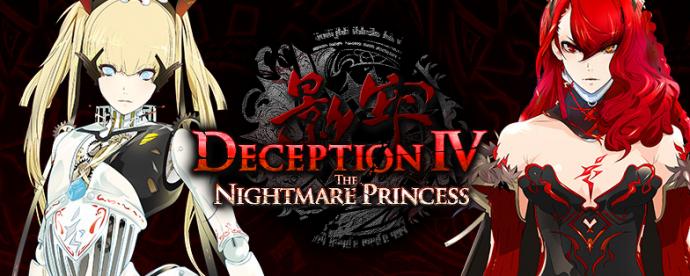 DECEPTION IV the Nightmare Princess