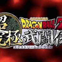 Le logo de Dragon Ball Z: Extreme Butoden