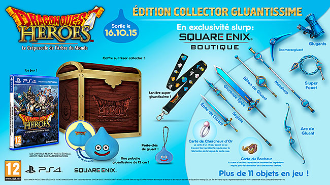Dragon Quest Heroes Collector