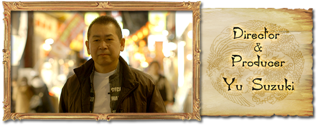 Shenmue-3.(6)