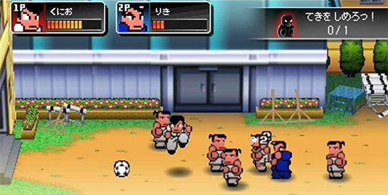 Arc System Works Kunio-Kun