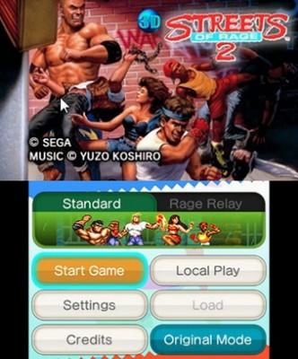 3D Streets of Rage II menu principal