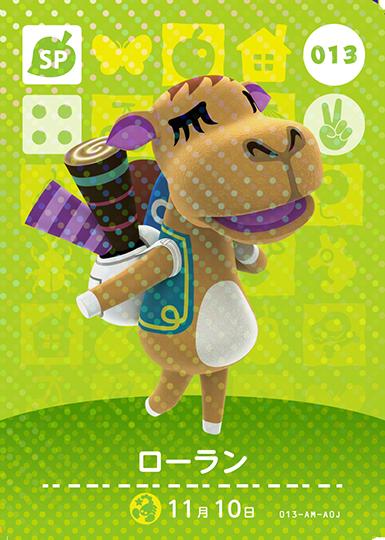 Animal Crossing Happy Home Designer D Voile Les Cartes Amiibo Lightningamer