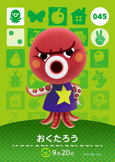 Utiliser Animal Crossing Happy Home Designer