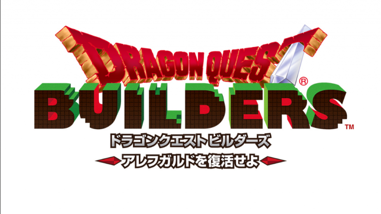 Le logo japonais de Dragon Quest Builders