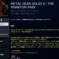 Metal Gear Solid V:The Phantom Pain - Le poids dévoilé