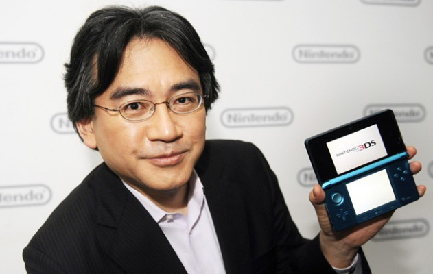 Le PDG de Nintendo Satoru Iwata s'est éteint le 11 juillet 2015 des suites d'un cancer