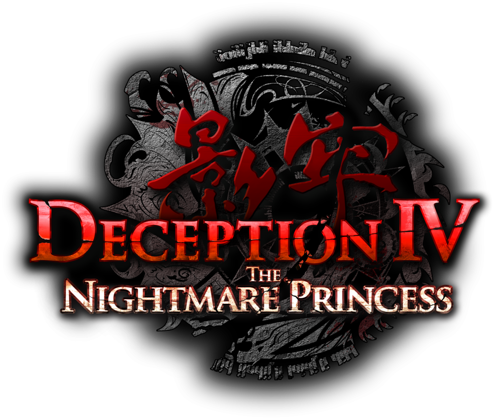 Logo de Deception IV: The Nightmare Princess