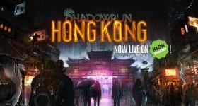 Une date de sortie (proche) pour Shadowrun: Hong Kong