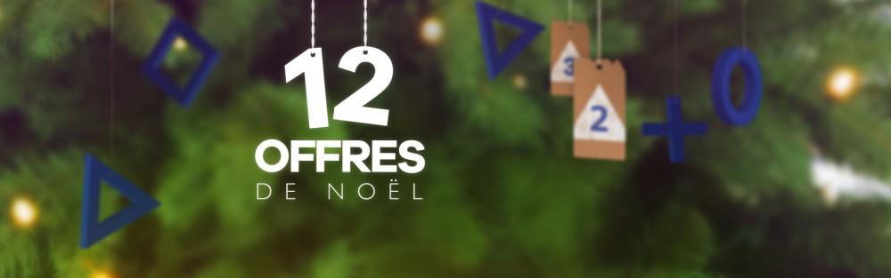 12 offres de Noël logo