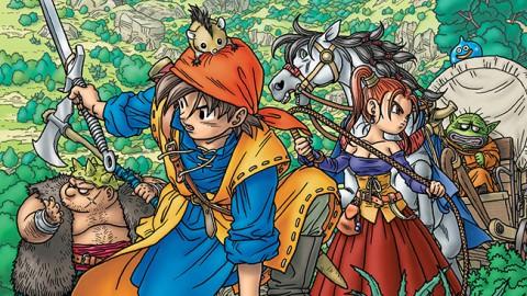 La pochette du jeu de Dragon Quest VIII