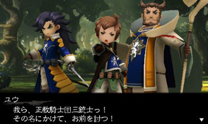 Bravely Second End Layer dialogue entre les trois mousquetaires