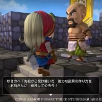 Dragon Quest Builders deux personnages discutent sur une tour