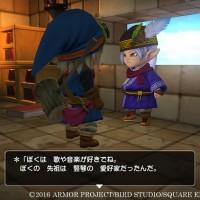 Dragon Quest Builders discussion entre deux personnages dans une bibliothèque