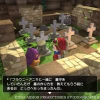 Dragon Quest Builders héroïne dans un dédale de cimetière avec coffre démonique et ennemi avec un maillet