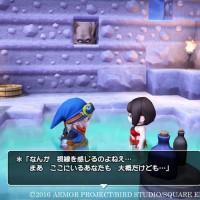 Dragon Quest Builders héros et fille dans un bain avec un ogre qui les observe