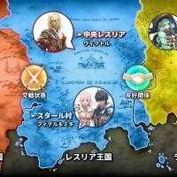 Star Ocean: Integrity and Faithlessness carte du monde et origines des personnages