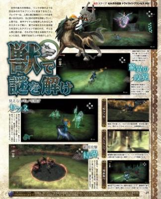 Page 3 de Famtisu consacré à Twilight Princess HD