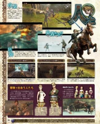 Page 4 de Famtisu consacré à Twilight Princess HD