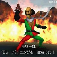 Morry jette un sort dans Dragon Quest VIII